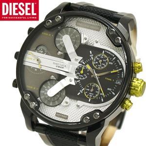 ディーゼル DIESEL クロノグラフ腕時計 ミスターダディ MR DADDY 2.0 ポリウレタンベルト クリア x ブラック メンズ DZ7422|bellmart