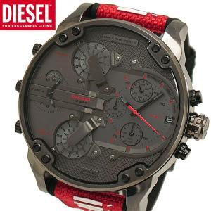 ディーゼル DIESEL クロノグラフ腕時計 ミスターダディ MR DADDY 2.0  ナイロンベルト グレー x レッド メンズ DZ7423|bellmart