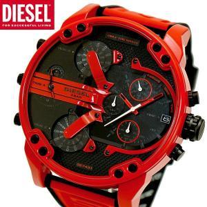 ディーゼル DIESEL クロノグラフ腕時計 ミスターダディ MR DADDY 2.0  シリコンベルト ブラック x レッド メンズ DZ7431|bellmart