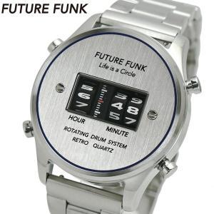FUTURE FUNK フューチャー ファンク ローラー式腕時計 ステンレスベルト シルバー文字盤 FF102-SVBU-MT|bellmart