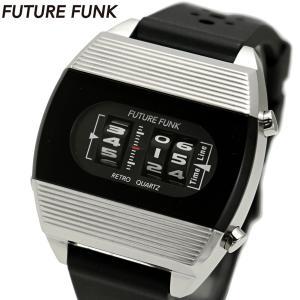 FUTURE FUNK フューチャー ファンク ローラー式腕時計 ラバーベルト シルバー文字盤 FF104-SV-RB|bellmart