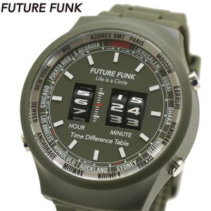 FUTURE FUNK フューチャー ファンク ローラー式腕時計 ポリウレタンベルト オリーブ FF105-OL|bellmart