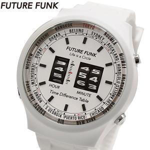 FUTURE FUNK フューチャー ファンク ローラー式腕時計 ポリウレタンベルト ホワイト FF105-WH|bellmart