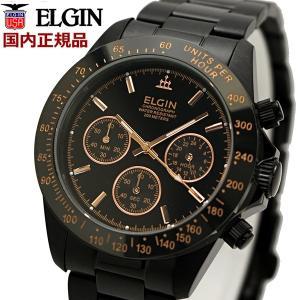ELGIN エルジン 腕時計 メンズウォッチ  クロノグラフ ブラックIP x ローズゴールド FK1059B-P|bellmart