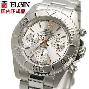 ELGIN エルジン 腕時計 クロノグラフ メンズ シルバー FK1120S-PS|bellmart