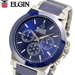 ELGIN エルジン 腕時計 セラミック クロノグラフ メンズ ブルー FK1417C-BL|bellmart