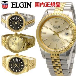 ELGIN エルジン 腕時計 ウォッチ メンズ FK1422TG-G FK1422TG-B FK1422G-G FK1422G-B|bellmart