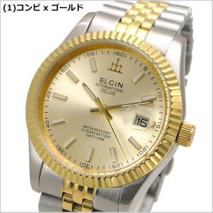 ELGIN エルジン 腕時計 ウォッチ メンズ FK1422TG-G FK1422TG-B FK1422G-G FK1422G-B|bellmart|02