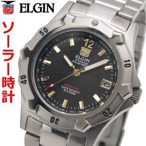 エルジン ELGIN ソーラー ダイバー腕時計 チタン(チタニウム)製 20気圧防水 太陽電池 メンズ 男性用 FK1423TI-B|bellmart