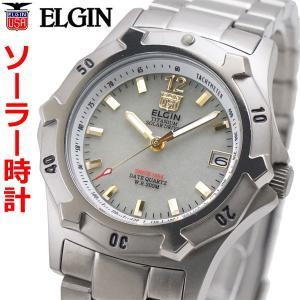 エルジン ELGIN ソーラー ダイバー腕時計 チタン(チタニウム)製 20気圧防水 太陽電池 蓄光文字盤 メンズ 男性用 FK1423TI-BR|bellmart