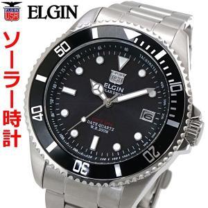 エルジン ELGIN ソーラー ダイバー腕時計 20気圧防水 太陽電池 メンズ 男性用 ブラック文字盤 FK1426S-B|bellmart