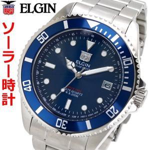 エルジン ELGIN ソーラー ダイバー腕時計 20気圧防水 太陽電池 メンズ 男性用 ブルー文字盤 FK1426S-BLの画像