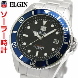 エルジン ELGIN ソーラー ダイバー腕時計 20気圧防水 太陽電池 メンズ 男性用 ブラック文字盤 ブルーベゼル FK1426S-BL2|bellmart