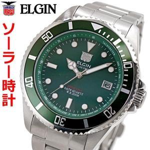 エルジン ELGIN ソーラー ダイバー腕時計 20気圧防水 太陽電池 メンズ 男性用 グリーン文字盤 FK1426S-GR|bellmart