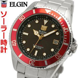 エルジン ELGIN ソーラー ダイバー腕時計 20気圧防水 太陽電池 メンズ 男性用 ブラック文字盤 レッドベゼル FK1426S-R|bellmart