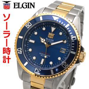 エルジン ELGIN ソーラー ダイバー腕時計 20気圧防水 太陽電池 メンズ 男性用 コンビベルトブルー文字盤 FK1426TG-BL|bellmart