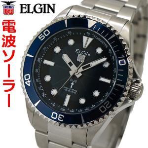 エルジン ELGIN 電波ソーラーウォッチ 腕時計 10気圧防水 太陽電池 メンズ 男性用 ネイビー文字盤 FK1427S-BLP|bellmart