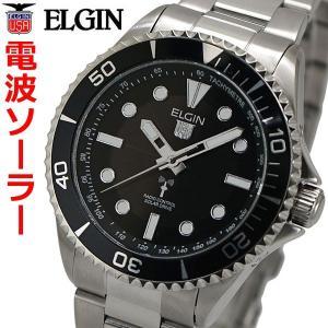 エルジン ELGIN 電波ソーラーウォッチ 腕時計 10気圧防水 太陽電池 メンズ 男性用 ブラック文字盤 FK1427S-BP|bellmart