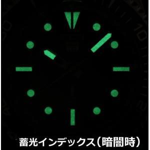 エルジン ELGIN 電波ソーラーウォッチ 腕時計 10気圧防水 太陽電池 メンズ 男性用 ブラック文字盤 FK1427S-BP|bellmart|05