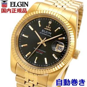 エルジン ELGIN 機械式腕時計(自動巻き)オートマチック ウォッチ メンズ・男性用 ゴールド文字盤 FK1428G-B|bellmart