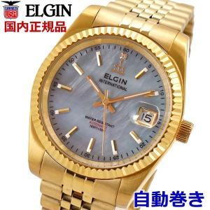 エルジン ELGIN 機械式腕時計(自動巻き)オートマチック ウォッチ メンズ・男性用 天然貝パール文字盤 FK1428G-CL|bellmart
