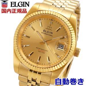 エルジン ELGIN 機械式腕時計(自動巻き)オートマチック ウォッチ メンズ・男性用 ゴールド文字盤 FK1428G-G|bellmart