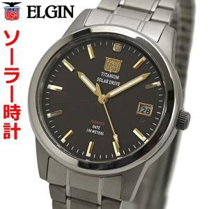 エルジン ELGIN ソーラー 腕時計 チタン(チタニウム)製 太陽電池 天延ダイヤモンド入り メンズ 男性用 FK1429TI-B|bellmart