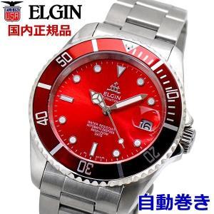 エルジン ELGIN 腕時計 機械式自動巻き ダイバーズウォッチ メンズ レッド文字盤 FK531S-R2|bellmart