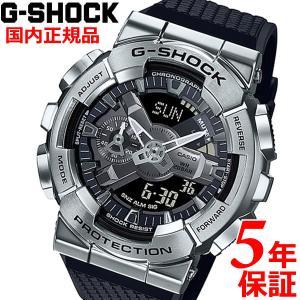 CASIO カシオ G-SHOCK ジーショック 腕時計 シルバー GM-110-1AJF【国内正規品】|bellmart