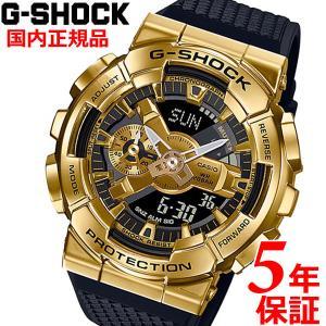 CASIO カシオ G-SHOCK ジーショック 腕時計 ゴールド GM-110G-1A9JF【国内正規品】|bellmart