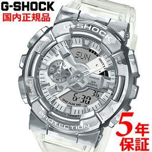 CASIO カシオ G-SHOCK ジーショック 腕時計 Skeleton Camouflage Series スケルトン カムフラージュ GM-110SCM-1AJF【国内正規品】|bellmart