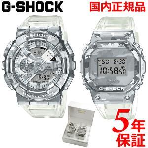 CASIO カシオ G-SHOCK ペア(2本セット)腕時計 Skeleton Camouflage Series スケルトン カムフラージュ GM-110SCM-1AJF GM-5600SCM-1JF【国内正規品】|bellmart