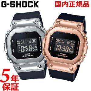 CASIO カシオ G-SHOCK ペアウォッチ(2本セット)腕時計 Gショック GM-S5600-1JF GM-S5600PG-1JF|bellmart