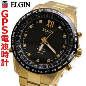 エルジン ELGIN GPS衛星電波時計 メンズ ELGIN エルジン ウォッチ 天然ダイヤモンド11石付 GPS2002GB-11D|bellmart