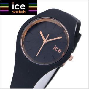 アイスウォッチ(ICE WATCH) 腕時計 アイスグラム ICE-GLAM スモール ブラック ローズゴールド/レディース ICE.GL.BRG.SS|bellmart