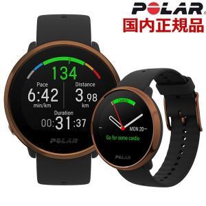 POLAR ポラール IGNITE イグナイト WATCH 手首型心拍計 GPS内蔵 スマートウォッチ 腕時計 ブラック x カッパー IGNITE BKCO ML bellmart