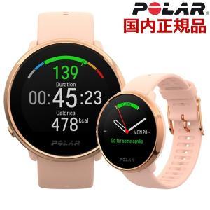 POLAR ポラール IGNITE イグナイト WATCH 手首型心拍計 GPS内蔵 スマートウォッチ レディース 腕時計 ピンク x ローズゴールド IGNITE PK S bellmart
