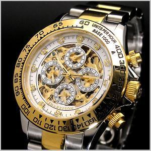 ジョンハリソン 腕時計 J.HARRISON 機械式 メンズ スワロフスキー12ポイント(ホワイト) 国内正規品 JH-003GW|bellmart