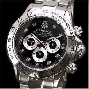 ジョンハリソン J.HARRISON 天然ダイヤ入り・マルチカレンダー 機械式(自動巻き)腕時計(ブラック文字盤) JH-014DSジョンハリソン|bellmart