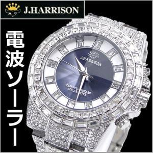 ジョンハリソンJ.HARRISON ソーラー電波 腕時計 シャイニングソーラー電波 腕時計 メンズ/男性用・シルバー JH-025SB|bellmart