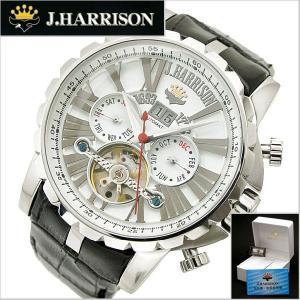 ジョンハリソンJ.HARRISON多機能両面スケルトンタイプ機械式(自動巻き)腕時計 牛革ベルト(正規品) JH-033SW|bellmart