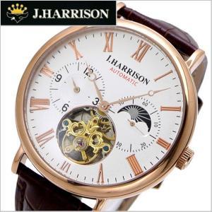 ジョンハリソンJ.HARRISON 腕時計 機械式(自動巻き) サン&ムーン・デュアルタイム スケルトン 牛革ベルト JH-039PW|bellmart