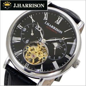 ジョンハリソンJ.HARRISON 腕時計 機械式(自動巻き) サン&ムーン・デュアルタイム スケルトン 牛革ベルト JH-039SB|bellmart