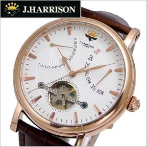 ジョンハリソンJ.HARRISON 腕時計 機械式(自動巻き) レトログラード スケルトン 牛革ベルト JH-040PW|bellmart