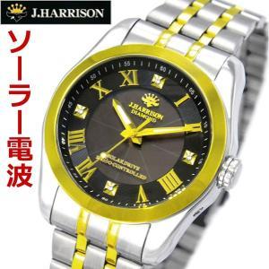 ジョンハリソン J.HARRISON ソーラー電波 腕時計 天然ダイヤモンド4石付 メンズ/男性用 JH-096MGB|bellmart