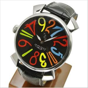 コグ COGU 腕時計 ジャンピングアワー クレイジーアワー 機械式 メンズ JH6-BCL|bellmart