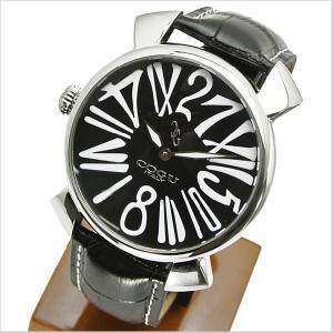 コグ COGU 腕時計 ジャンピングアワー クレイジーアワー 機械式 メンズ JH6-BK|bellmart