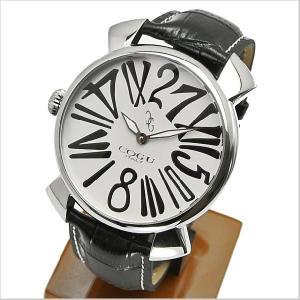 コグ COGU 腕時計 ジャンピングアワー クレイジーアワー 機械式 メンズ JH6-WH|bellmart