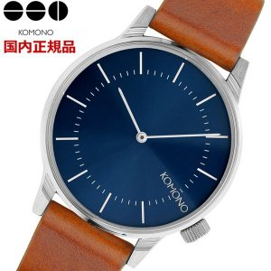 KOMONO コモノ 腕時計 Winston WINSTON REGAL BLUE COGNAC ウィンストン リーガル ブルー コニャック メンズ・レディース/ユニセックス KOM-W2271 bellmart
