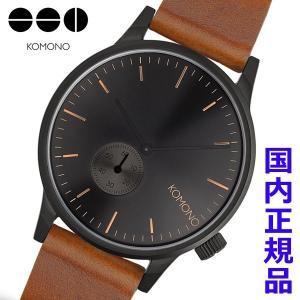 KOMONO コモノ 腕時計 WINSTON SUBS ウィンストン サブス メンズ・レディース/ユニセックス KOM-W3005|bellmart